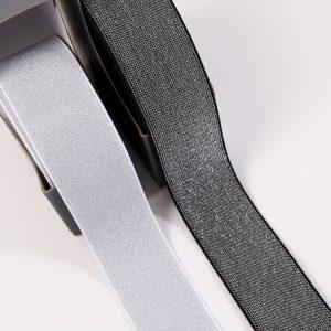 """""""Glitzergummi silber"""" 5cm breit von Prym  (Farbe wählbar)"""
